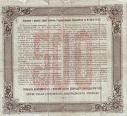500 Rubles -  revers