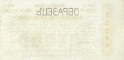 25 000 Rubles (Short term certificate) – revers