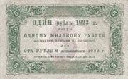 5 Rubles – revers