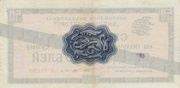 50 Rubles - Foreign Exchange Certificate – revers