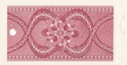 25 Rubles - Foreign Exchange Certificate – revers