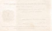 1 Kopek (Foreign Exchange Certificate) – revers