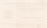 5 Kopeks (Foreign Exchange Certificate) – revers
