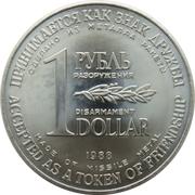 1 Disarmament Ruble / Dollar – revers