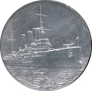 Medal - Cruiser Aurora (Leningrad) -  avers