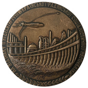 Medal - 50th years of Ukrainian SSR -  avers