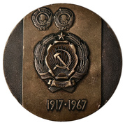 Medal - 50th years of Ukrainian SSR -  revers