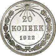 20 kopecks – revers