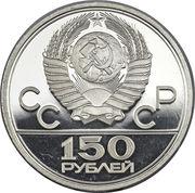 150 Roubles JO 1980 Lutte – avers