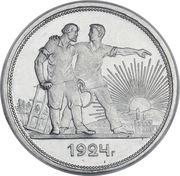 1 rouble (Essai) – revers