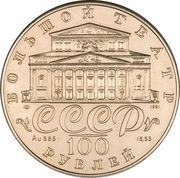 100 roubles (Ballet russe) – avers