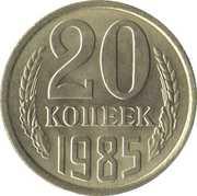 20 kopecks (15 rubans) -  revers