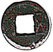 5 zhu (type Yongping, dynastie Wei du Nord) – avers