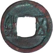 Wuzhu (dynastie Han) – avers