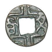 Wen Xing - Qin (Lu Puwei) – avers