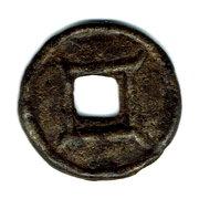 5 Zhu (Liang Dynasty) – revers