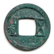 5 zhu (Dynastie Sui) – avers