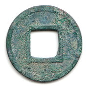 5 zhu (Dynastie Sui) – revers