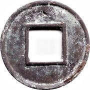 5 zhu Guangwu (Zhu arrondi) – revers