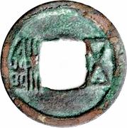 5 Zhu (Western Wei Dynasty) – avers