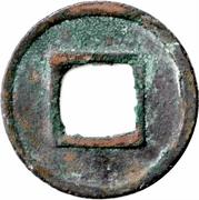 5 Zhu (Western Wei Dynasty) – revers