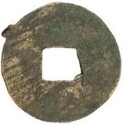 ½ liang (type 4; avec lignes) – revers