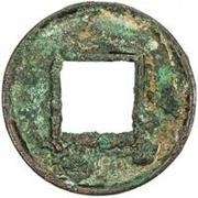 5 zhu (Han occidentaux, avec rebord supérieur à l'avers) – revers