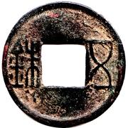 5 Zhu (Han occidentaux, sans rebord supérieur à l'avers) – avers