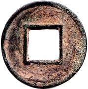 5 Zhu (Han occidentaux, sans rebord supérieur à l'avers) – revers