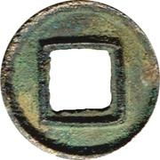 5 zhu (type « oeil d'oie ») – revers