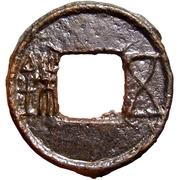 5 zhu (type « Han occidental »; bord ne limé pas) – avers