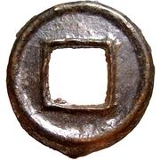 5 zhu (type « Han occidental »; bord ne limé pas) – revers