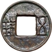 5 zhu (type « Han occidental »; bord limé) – avers