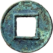 5 zhu (type « Han occidental »; avec demi-lune) – revers