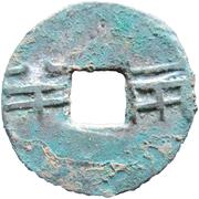 ½ liang (type 5; inscription inversée) – avers