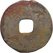½ liang (type Lü Zhi; 8 zhu poids) – revers