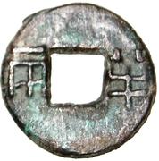 ½ liang (type 4) – avers