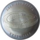 20 diners (Jeux olympique de 1988) – revers