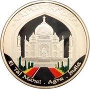 10 Diners - Taj Mahal -  revers
