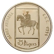 25 Diners - Bishop riding a horse – revers