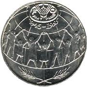 25 centimes FAO -  revers