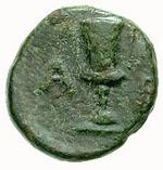 Bronze Æ15 (Andros) – revers