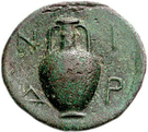 Bronze Æ18 (Andros) – revers