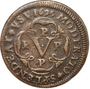 5 Reis - Pedro II – revers