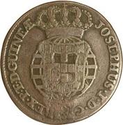 ½ Macuta (Monnaie contremarquée) – avers