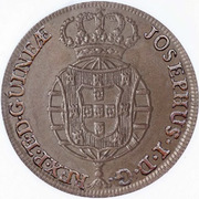 1 Macuta - José I (Colonie portugaise) – avers