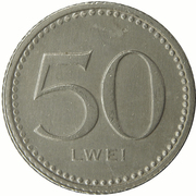 50 Lwei – revers