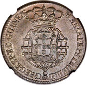 ¼ macuta - Maria I & Pedro III (Colonie portugaise) – avers