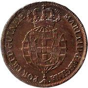 1 Macuta - Maria I (Colonie portugaise) – avers
