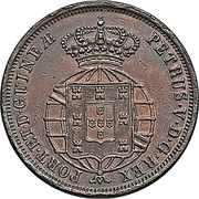 1 Macuta - Pedro V (Colonie Portugaise) -  avers